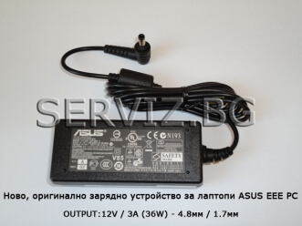 Оригинално зарядно за лаптоп ASUS EEE PC - 12V