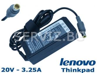 Зарядно за лаптоп Lenovo Thinkpad / IBM - 65W - заместител