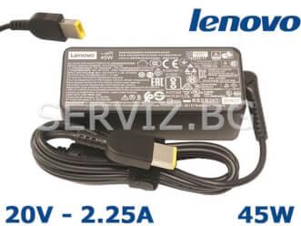 Зарядно за лаптоп Lenovo 20V - 2.25A - 45W с правоъгълна букса - оригинално