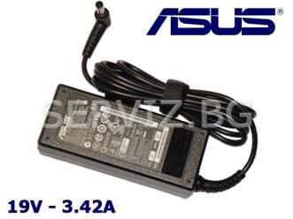 Оригинално зарядно за лаптоп ASUS - 65W, 19V - 3.42A