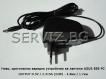 Зарядно за лаптоп ASUS EEE PC - 9.5V - заместител