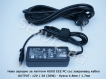 Зарядно за лаптоп ASUS EEE PC - 12V - заместител