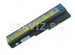 Батерия за Lenovo 3000 G430, G450, G455, G530 - 42T4586