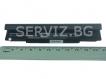 Батерия за Samsung N110, N120, N130, N140 - AA-PB8NC6B