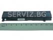 Батерия за Toshiba PA3399U-1BAS, PA3400U-1BRS, PABAS057