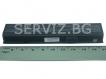 Батерия за Fujitsu-Siemens Amilo PA1510, Pi1505, Pi2512, Pi2515, Li1818