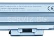 Батерия за SONY VAIO VGN-CS, VGN-AW - VGP-BPS13 9кл сребрист