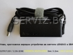 Оригинално зарядно за лаптоп Lenovo Thinkpad / IBM - 65W