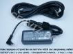 Зарядно за  лаптоп Acer Aspire One - 19V - 2.15A - заместител