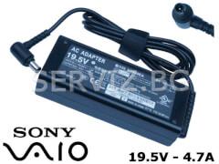 Зарядно за лаптоп Sony Vaio - 19.5V - 4.7A - заместител
