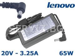 Зарядно за лаптоп Lenovo IdeaPad - 65W - 5.5x2.5 - заместител
