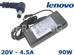 Зарядно за лаптоп Lenovo IdeaPad - 90W - 5.5x2.5 - заместител