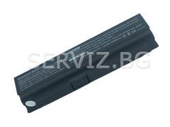 Батерия за HP Compaq Presario CQ20, 2230s - HSTNN-XB77 4кл