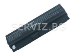 Батерия за HP ProBook 4210S, 4310S, 4311S - AT902AA 4кл
