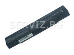 Батерия за SONY VAIO VGN-AR, VGN-FE - VGP-BPL2