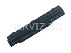Батерия за Fujitsu LifeBook AH530, AH531, A530 - FPCBP250