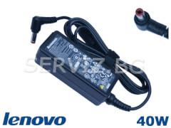Оригинално зарядно за лаптоп Lenovo IdeaPad S10 и S9 - 20V - 2A