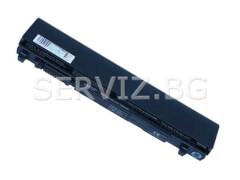 Батерия за Toshiba Tecra R700, R840, R940, Portege R700, R830