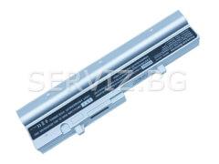 Батерия за Toshiba Mini NB300, NB305 - PA3785U-1BRS сребрист