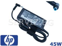 Зарядно за HP - 45W - синя букса 4.5мм-3.0мм - заместител