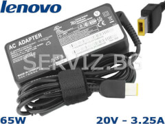 Зарядно за лаптоп Lenovo Ideapad и Thinkpad 65W - заместител