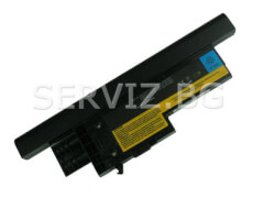 Батерия за Lenovo / IBM ThinkPad X60, X61 - 92P1167