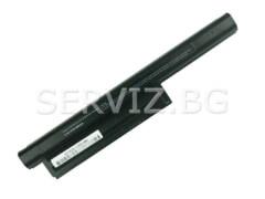 Батерия за SONY VAIO VPCEK, VPCEL, VPCEG - VGP-BPS26 9кл