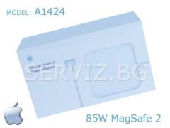 Оригинално зарядно за Apple MacBook Pro A1398 - 85W MagSafe 2 - A1424