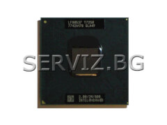 Intel Core 2 Duo T7250 2.00GHz процесор за лаптоп
