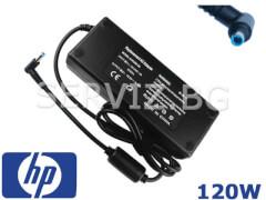 Зарядно за лаптоп HP - 120W - синя букса 4.5мм-3.0мм - заместител