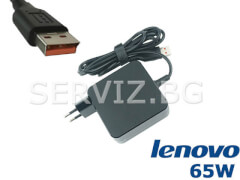 Зарядно за лаптоп Lenovo Yoga 700, 900 - 65W - заместител